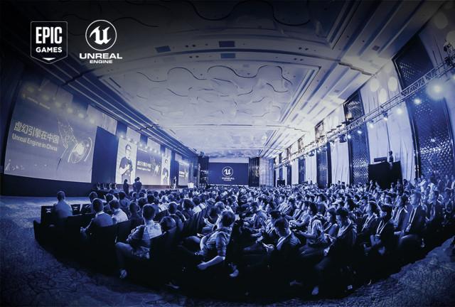 2019 Unreal Open Day虛幻引擎技術開放日圓滿落幕-精彩記錄與動態分享