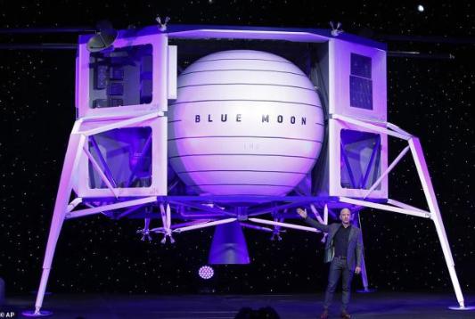 世界首富贝佐斯公布个人登月计划 2024年或登上月球
