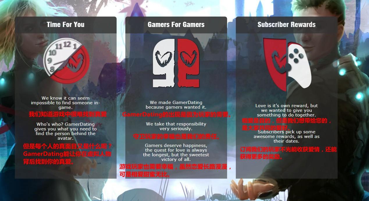 国外硬核玩家相亲网站:只为玩家的真爱服务 配对成功送免费游戏