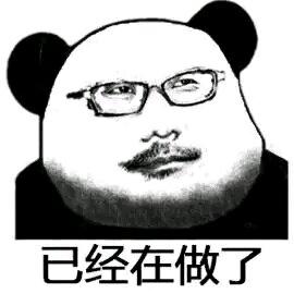 小岛秀夫晒黑白风照片 《死亡搁浅》新预告或剪辑完成
