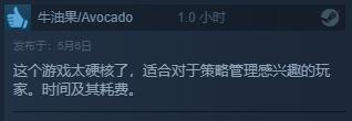 建设自己的工业帝国 《工业崛起》Steam特别好评中