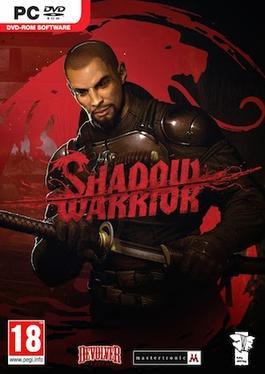 游戏历史上的今天:《影子武士》正式发售