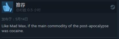 """""""射击手感无敌"""" 《狂怒2》Steam好评率71%"""