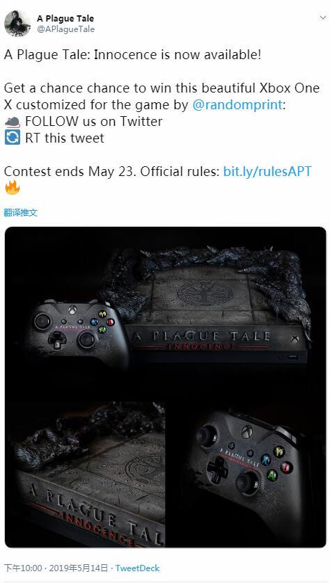 《瘟疫传说:无罪》限定Xbox 游戏外也能体会到鼠疫的恐怖