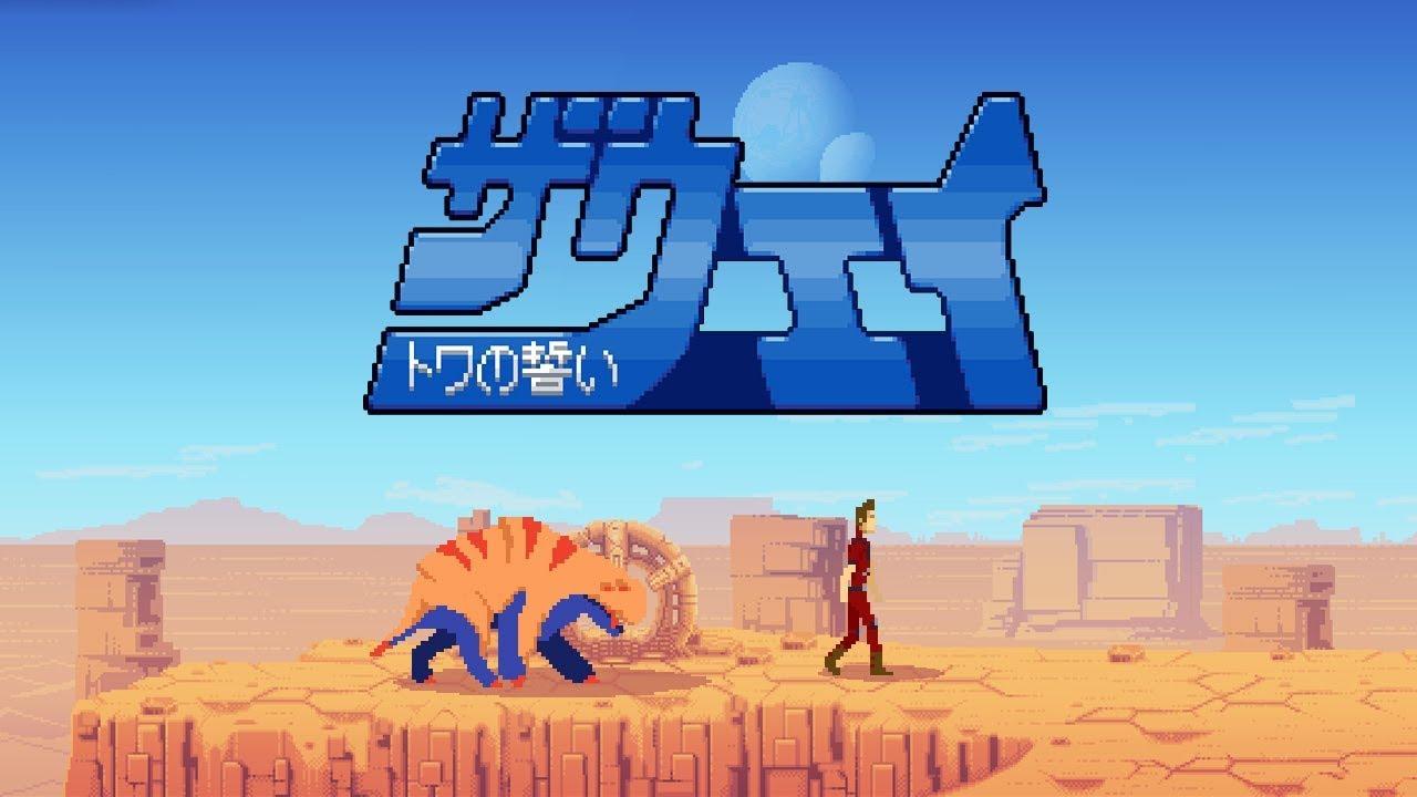 Fami通一周游戏评分 《往日不再》《武士零》双登白金