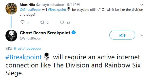 育碧表示《幽灵行动:断点》需全程联网 玩家有些失望