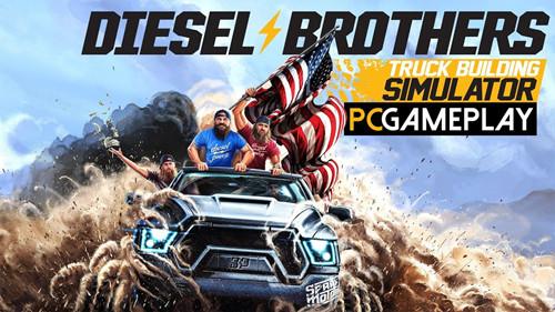 《柴油兄弟:卡车建造模拟》游戏库
