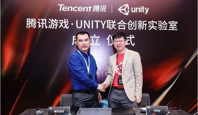 腾讯游戏与Unity成立联合实验室:打造行业标杆
