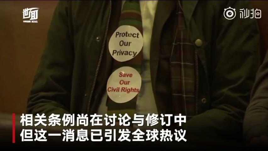 美国旧金山禁用人脸识别技术:要隐私 不要过度安保