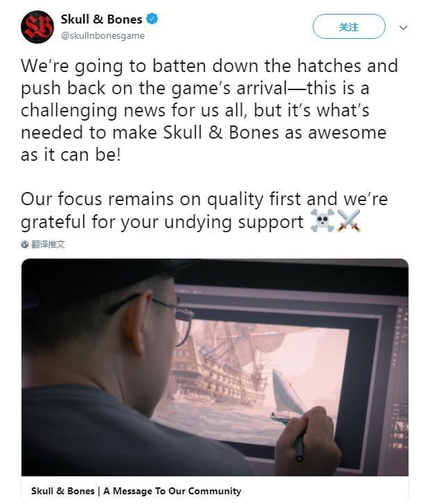 育碧宣布《碧海黑帆》跳票 将不会在今年E3展上出现