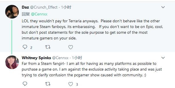 《泰拉瑞亚》开发商表示绝不会将灵魂出卖给Epic