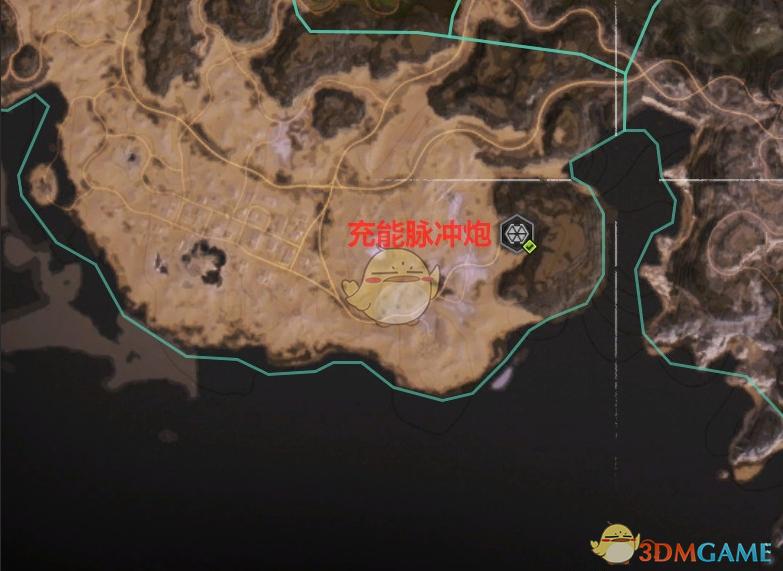《狂怒2》充能脉冲炮位置分享