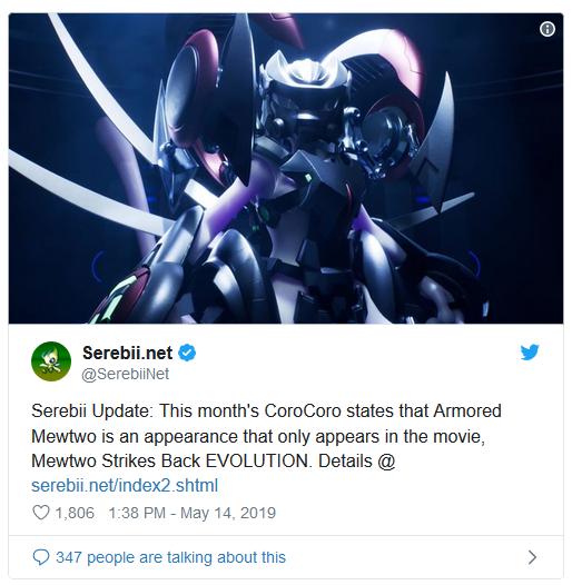 装甲超梦为电影《精灵宝可梦:超梦的逆袭》独占角色