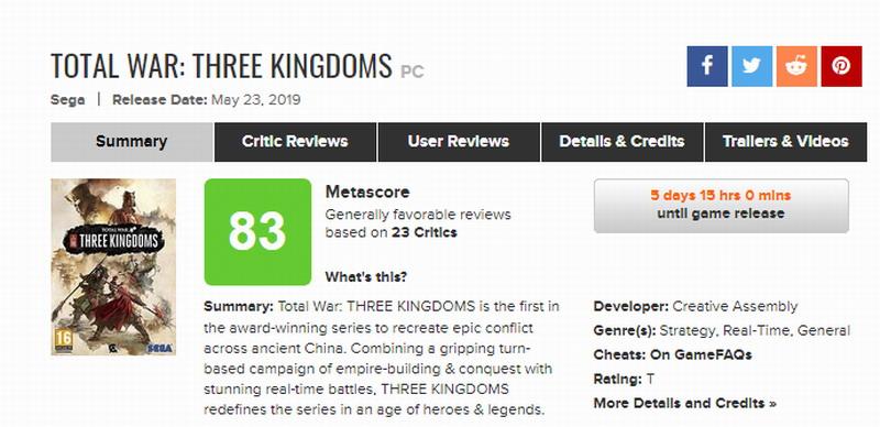 《全面战争:三国》外媒评分汇总 游戏宏大让人激动