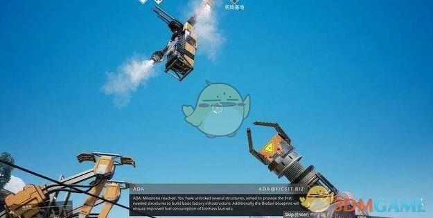 《幸福工厂》涡轮燃料需求分析