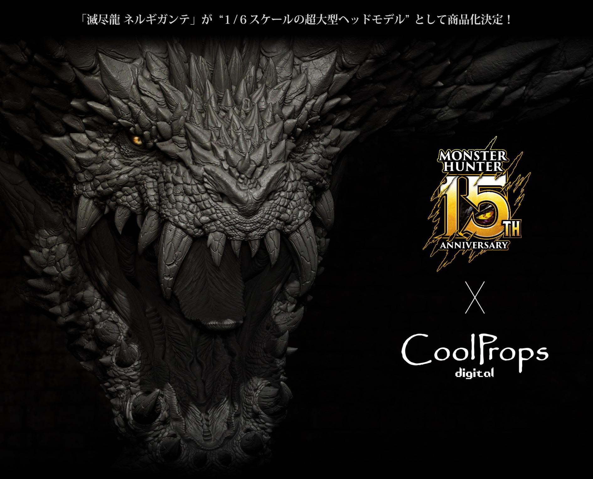 """《怪物猎人》 灭尽龙1:6头部""""手办""""公布 售价25w日元"""