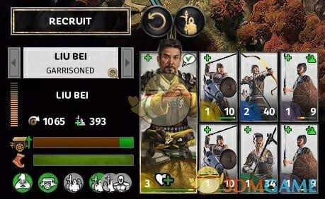 《全面戰爭:三國》招募系統介紹
