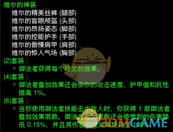 《暗黑破坏神3》魔法师维尔棒棒糖机制详解