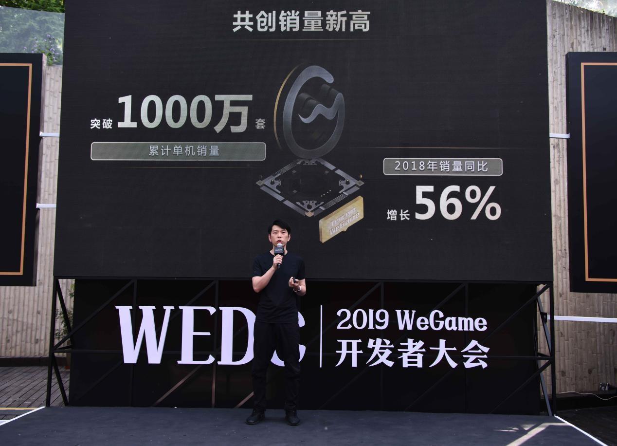 对国产游戏的扶持,腾讯WeGame是认真的