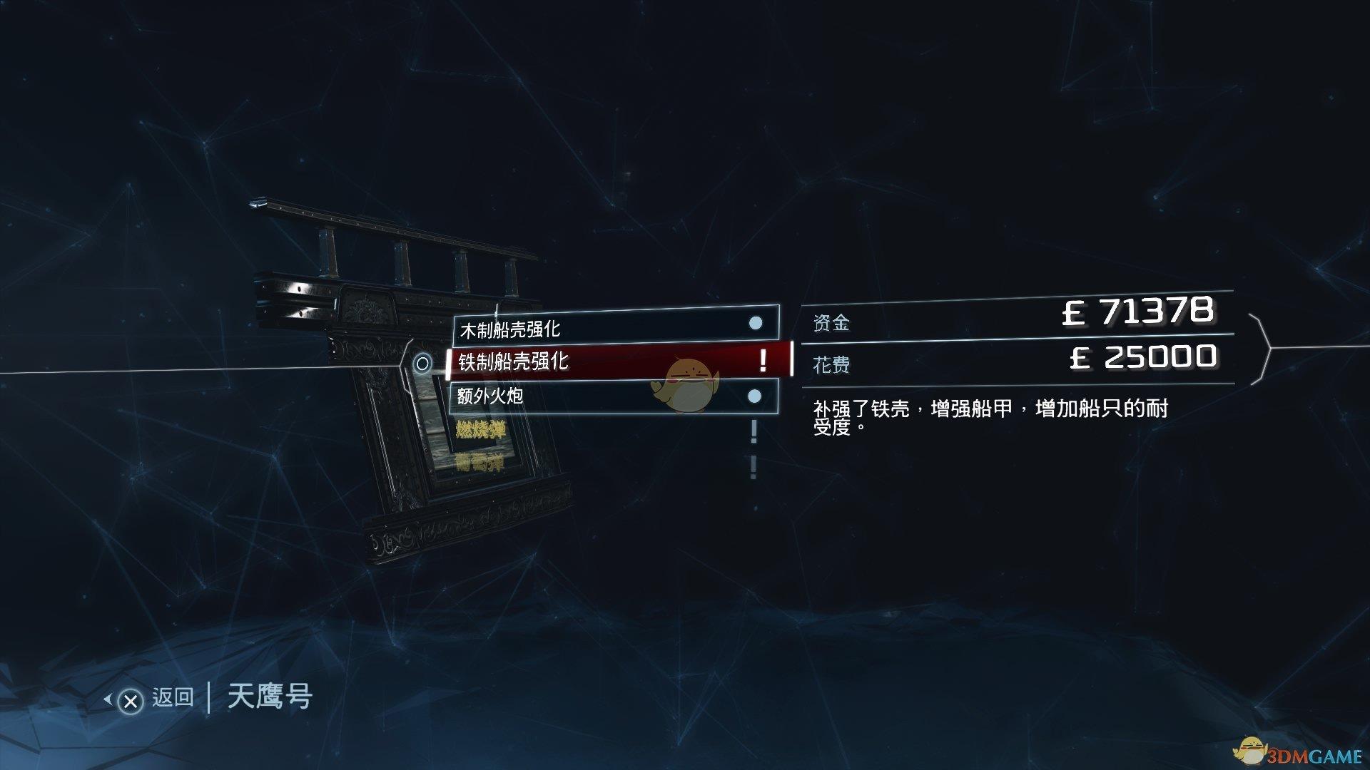 《刺客信条3:重制版》前期升级武器推荐