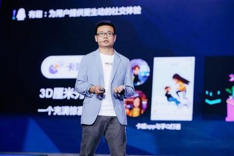 腾讯:下半年推出QQ小游戏中心 QQ群将推出开放平台