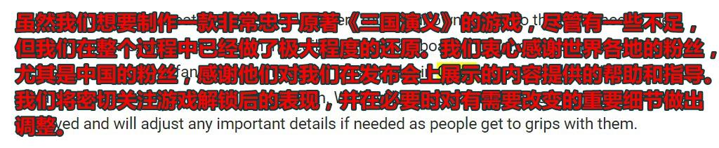 多谢中国玩家! 《全面战争:三国》 成该系列预购最多作品