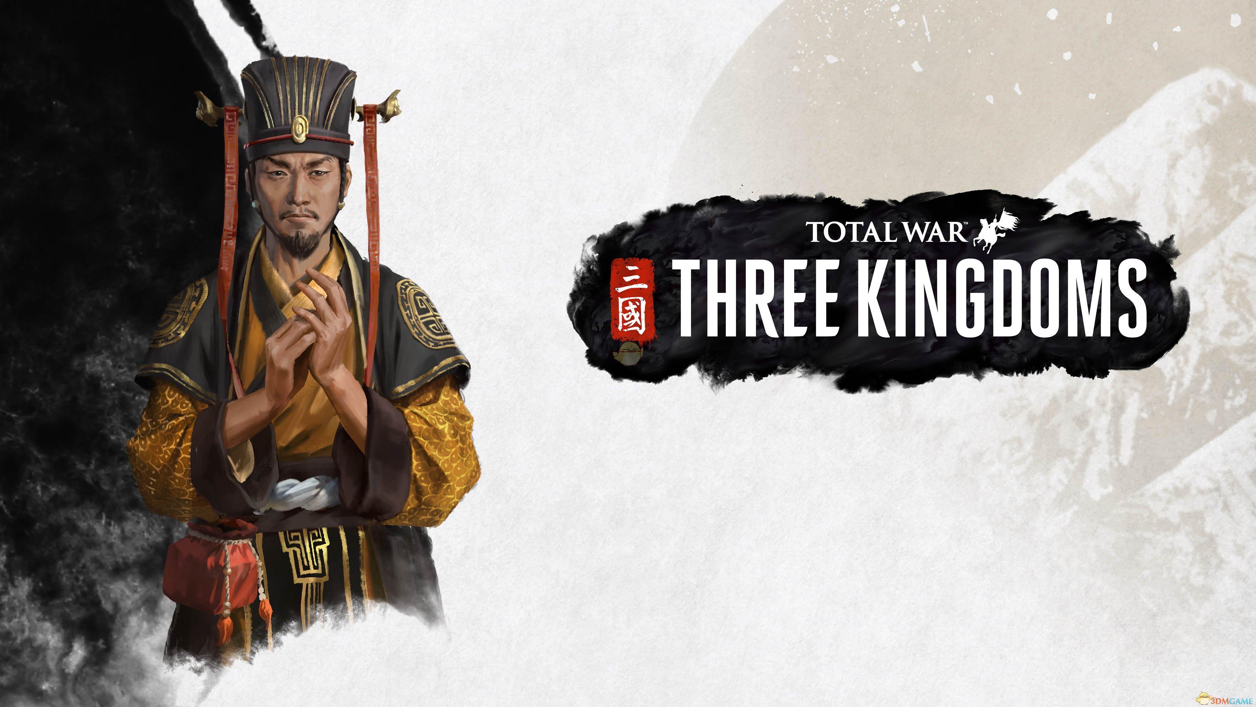 《全面战争:三国》袁术势力特性及玩法风格介绍