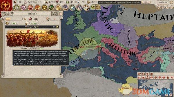 《大将军:罗马》兵种克制与排兵布阵介绍