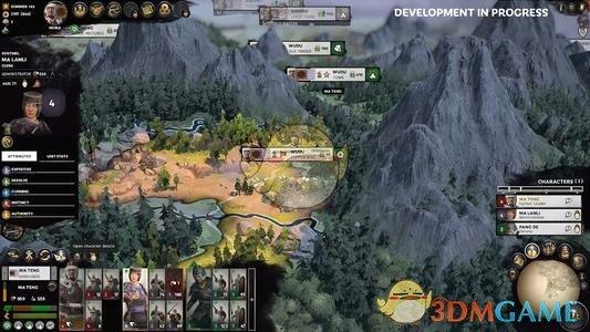 《全面战争:三国》简单新手外交攻略