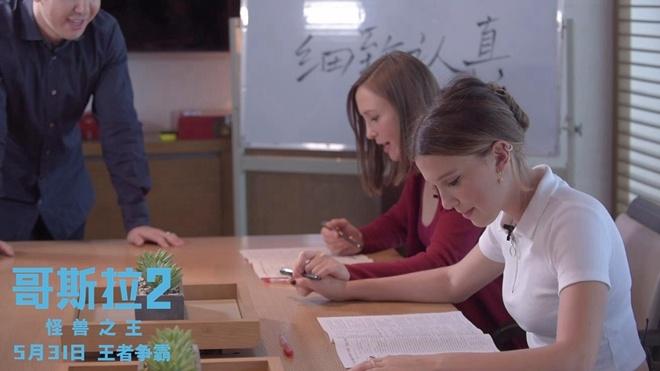 <b>高考英语难倒外国人?《哥斯拉2》主演挑战欢乐多</b>