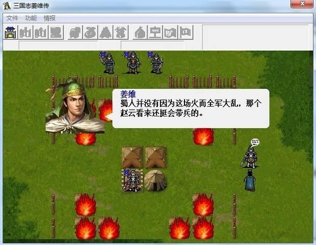"""你最钟爱的""""三国""""题材游戏是哪一款?"""