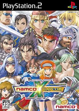 游戏历史上的今天:《Namco×Capcom》在日本发售