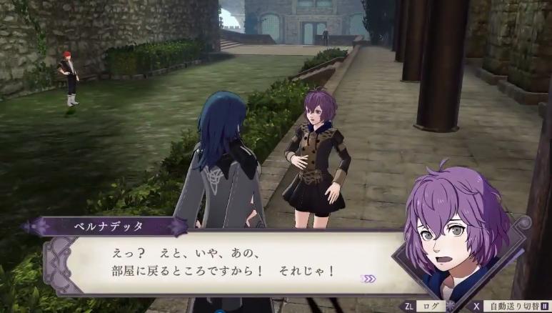 《火焰纹章:风花雪月》新角色展示 紫发害羞妹纸登场