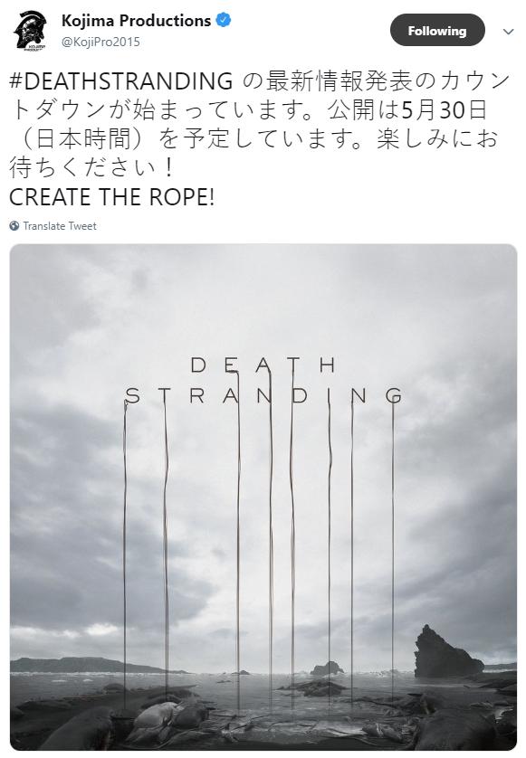 《死亡�R�\》正式�A告片?5月30日�⒂行虑�蟀l布