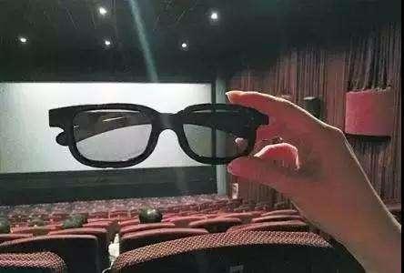中消协:影院要求自费购买3D眼镜属于霸王条款
