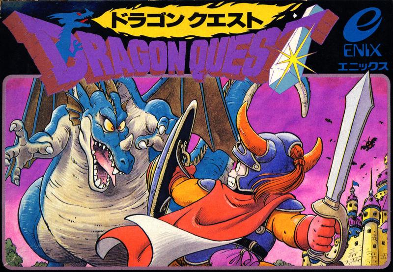 游戏历史上的今天:《勇者斗恶龙》在日本发售