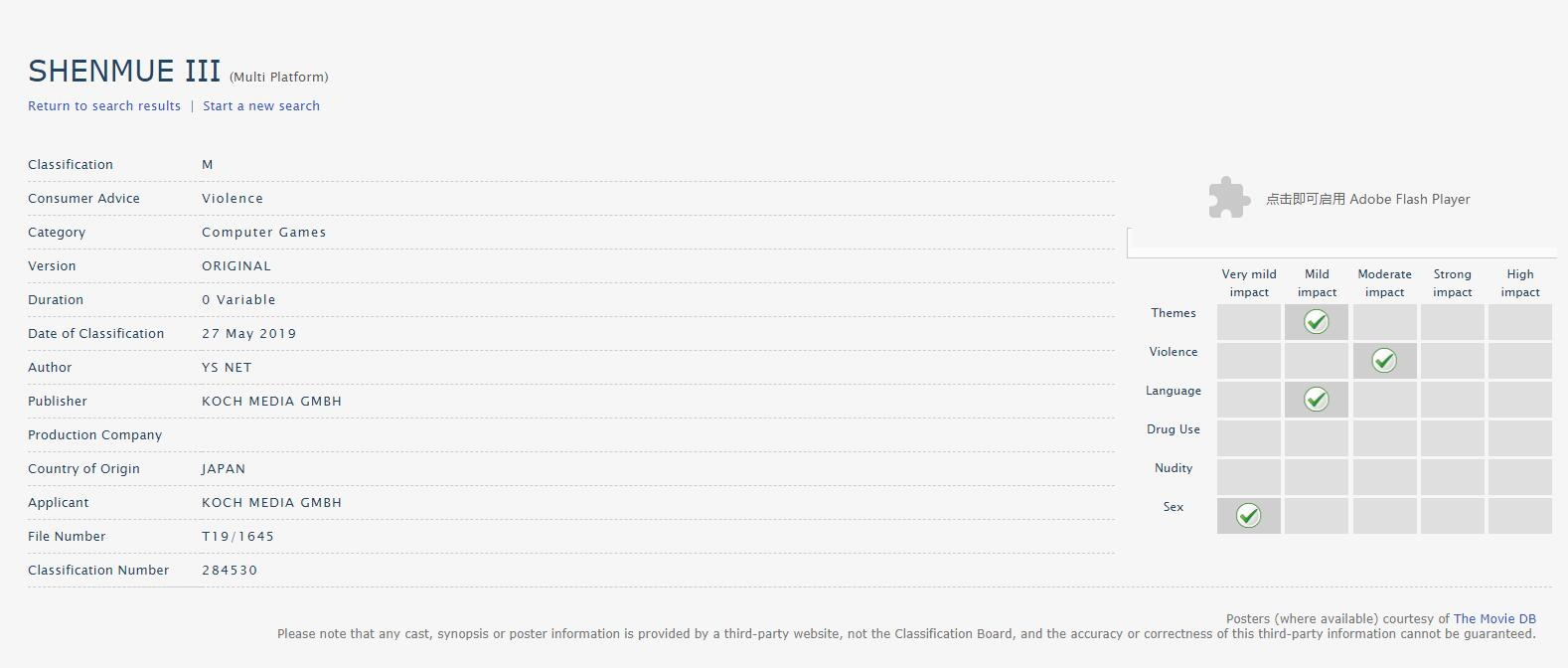 """《莎木3》 通过澳大利亚网站评级 获评""""M""""成人级"""