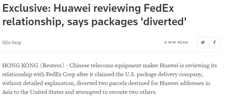 华为审查与联邦快递的关系 称包裹被转运至美国