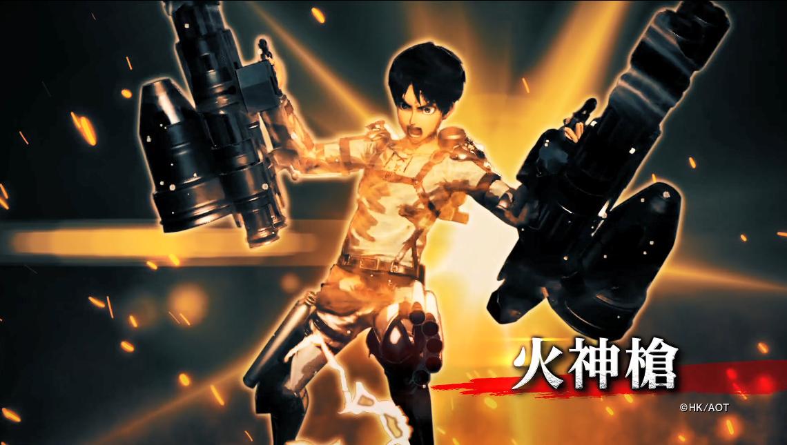 《进击的巨人》 中文PV 展现游戏全新玩法