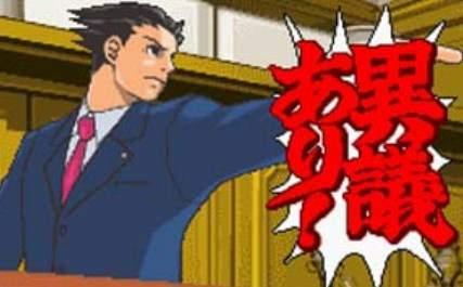 游戏历史上的今天:《逆转检事》在日本发售