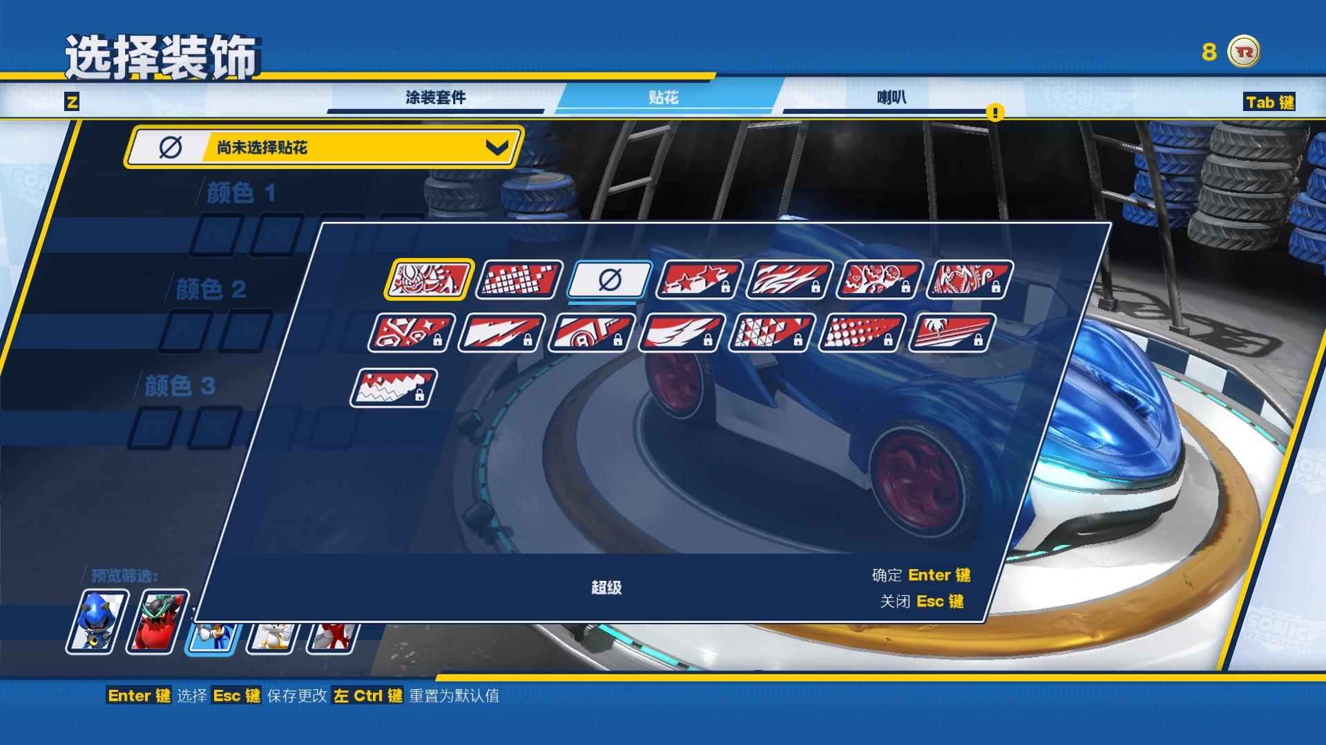 《团队索尼克赛车》评测:中规中矩的索尼克