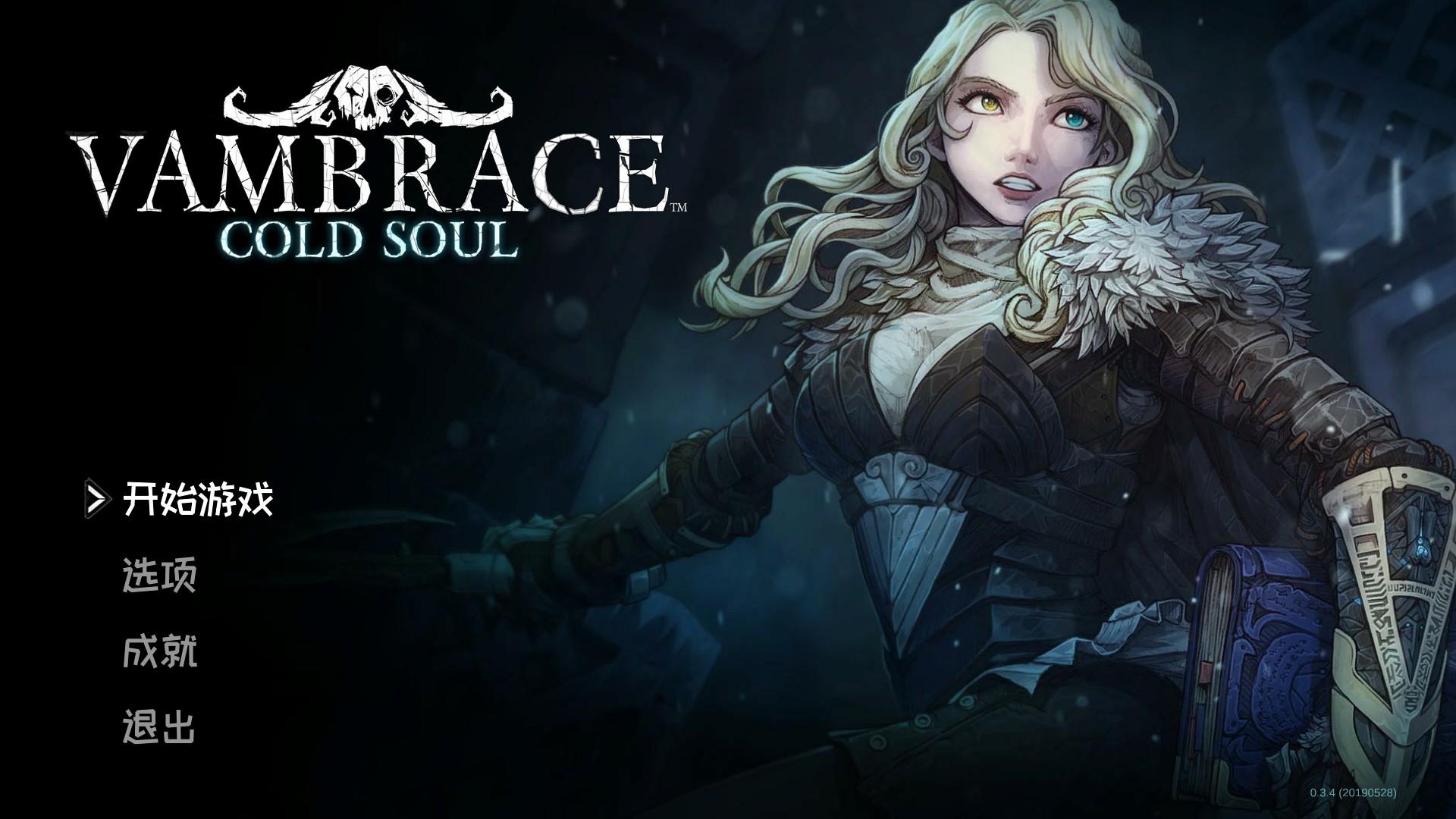 <b>与美少女一起探索地下城 《圣铠:冰魂》正式发售</b>