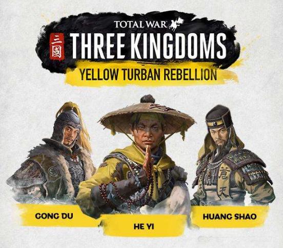 《全面战争:三国》诸侯势力武将汇总一览