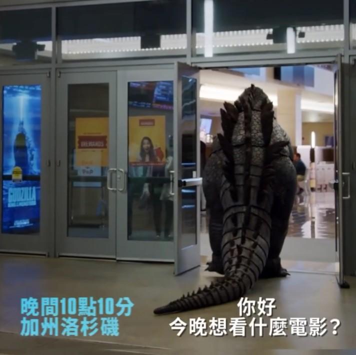 我看我自己?胖拉本拉买票看《哥斯拉2:怪兽之王》