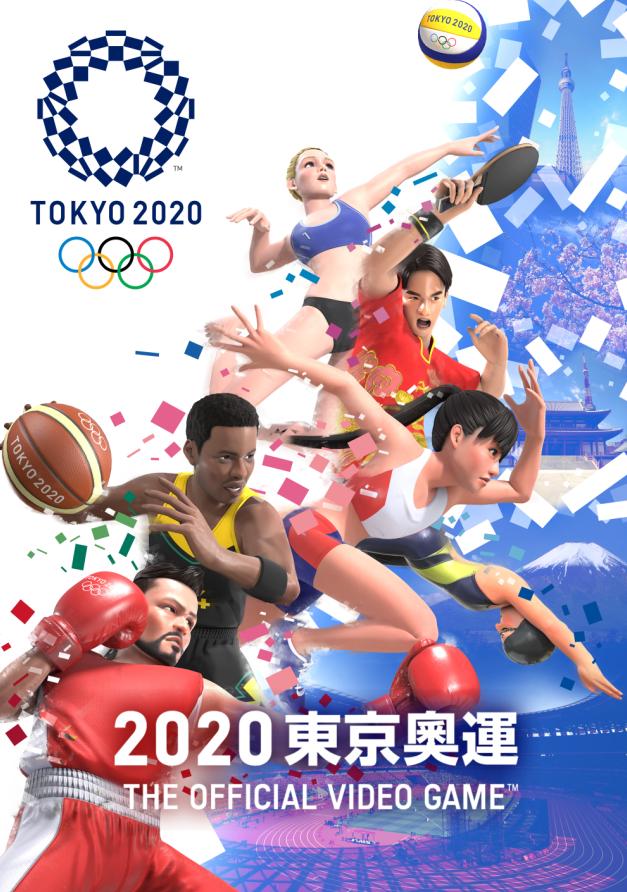 《2020东京奥运:官方授权游戏》第四波资讯:篮球和乒乓球介绍