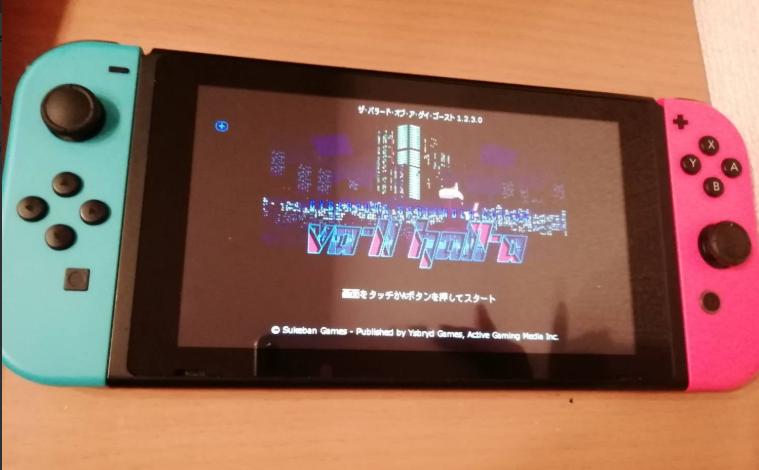 预热新独游大展!任天堂31日举行Switch好玩独游介绍会