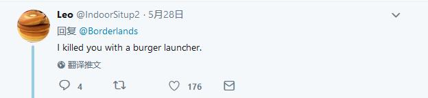 敌人吔食而死!《无主之地3》奇葩火箭筒威力迅猛