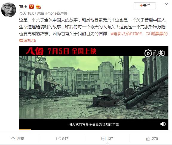 人路命际遇绝境时的故事也是一个闭于一般中国
