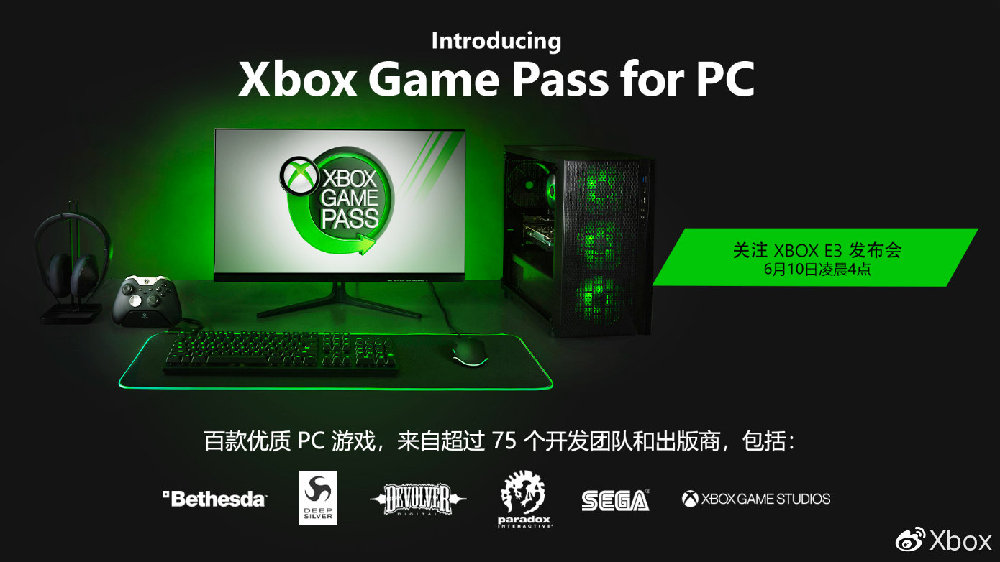 《战争机器5》将登陆Steam PC版Xbox Game Pass公布