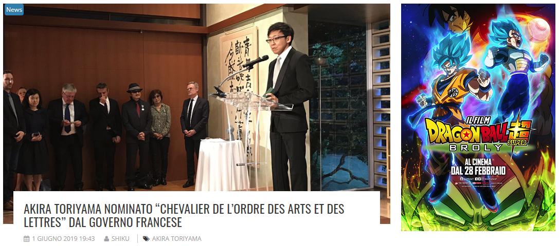 《龙珠》作者鸟山明荣获法国艺术与文学骑士勋章